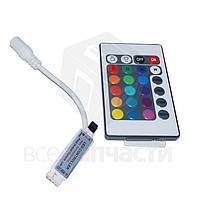 Контроллер с ИК пультом для светодиодной RGB ленты 3528 5050 5630 (12 В, 6 А)