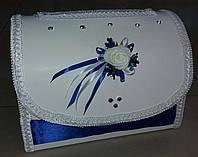 Сундук для свадебных денег раскладной (синий)