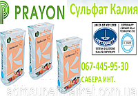 Монофосфат калия 00-52-34 - мешок 25кг