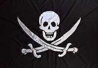 Пираты!