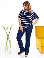 Женские классические джинсы со стрелками Djemma (разные цвета)