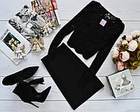 Женский костюм: кофта с набивного гипюра с длинными рукавами + юбка черная микродайвинг