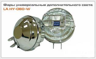 Фара додаткова 2 шт Lavita LA Hy-060/W