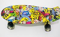Скейт Longboard 41