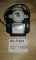 Двигатель обдува  No Frost YZF 00822