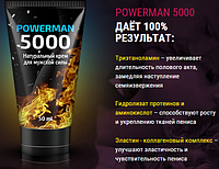 Крем Powerman 5000