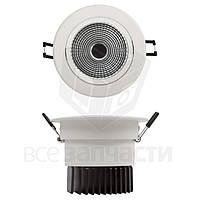 Корпус потолочного светильника COB 5-9 Вт