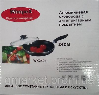 Сковорода алюминиевая с антипригарным покрытием WIMPEX WX 2401 24cм - Интернет-магазин «Qmarket» в Одессе