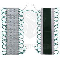 Светодиодный модуль-лента SMD 5050, 20 шт. по 3 светодиода (зеленый, самоклеющийся, 1200 лм, 12 В, IP65)