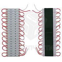 Светодиодный модуль-лента SMD 5050, 20 шт. по 3 светодиода (красный, самоклеющийся, 1200 лм, 12 В, IP65)