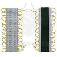 Светодиодный модуль-лента SMD 5050, 20 шт. по 3 светодиода (желтый, самоклеющийся, 1200 лм, 12 В, IP65)