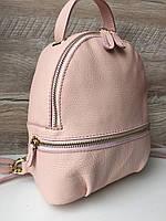 Кожаный маленький рюкзак сумка Пудра Белый Черный Италия
