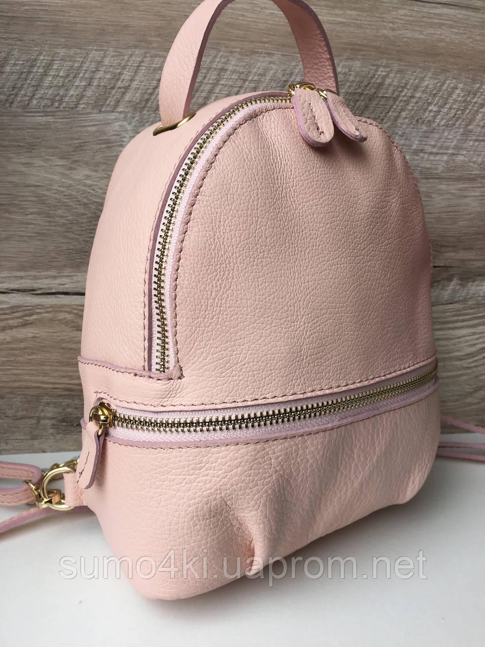 Купить Кожаный маленький рюкзак сумку Пудру Белый Чёрный Италию ... ad4b996278d