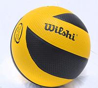 Мячь волейбольный WILSHI