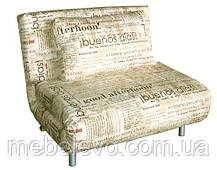 Кресло-кровать Флирт FLIRT 1000х700х700мм    Давидос ECO Line, фото 3