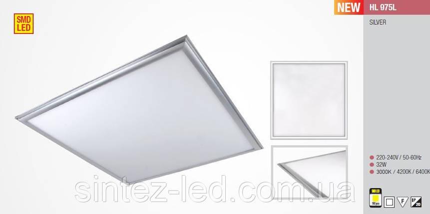 Светодиодная панель Horoz (HL975L) 32W 6400K серебро Код.55296, фото 2