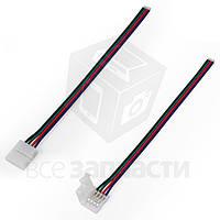 4-контактный кабель для соединения светодиодных лент RGB SMD 5050,  WS2813