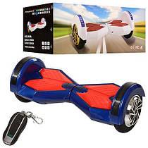 Гироскутер Smart Scooter Синий с красным (ES-02-4) + Сумка