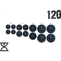 Набор блинов для штанги 120 кг (4х2.5, 4х5, 2х10, 2х15, 2х20) на гриф 25,30,50 мм