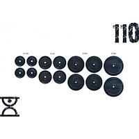 Набор блинов для штанги 110 кг (4х2.5, 4х5, 4х10, 2х20) на гриф 25.30,50 мм
