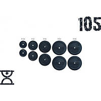 Набор дисков для штанги 105 кг (2х2.5, 2х5, 2х10, 2х15, 2х20) под гриф 25,30,50 мм