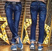 Женские джинсы на пуговицами с карманами