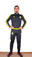 Спортивный костюм Реал М (Adidas)