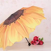 Зонт от дождя и солнца Подсолнух