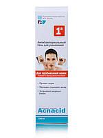 """Гель для умывания антибактериальный  Acnacid ТМ """"Эльфа"""",150 мл."""