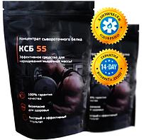 КСБ-55 - протеин 300 грамм
