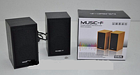 колонки для компьютера 220 Music-F D-9A
