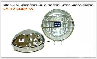 Фара додаткова, К-Т 2 шт Lavita LA Hy-060a/W