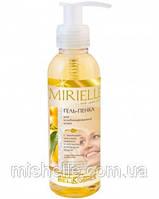 BelKosmex Mirielle Гель-пенка для комбинированной кожи для ежедневного умывания (18+) (БелКосмекс)