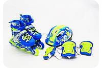 Ролики для мальчиков с защитой (размер 30-34, металл, колёса ПУ) RS17013, фото 1