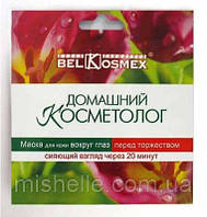 "BelKosmex ""Домашний косметолог"" Маска для кожи вокруг глаз перед торжеством сияющий взгляд через 20 минут"