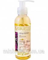 BelKosmex Mirielle Гель-пенка для жирной кожи мягко очищающая с экстрактом гамамелиса (БелКосмекс)