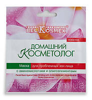 """BelKosmex """"Домашний косметолог"""" Маска для проблемных зон лица с аминокислотами и олигоэлементами"""