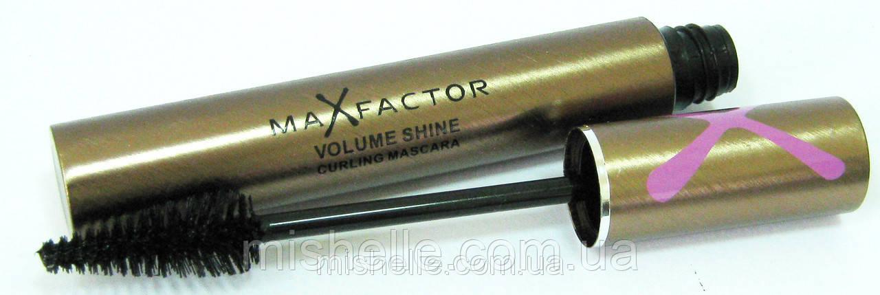 Подарочная тушь для ресниц MaxFactor Volume Shine Curling Mascara (МаксФактор Волюм Шайн Курлинг Маскара)