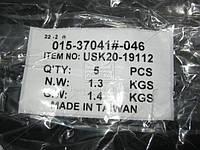 Подкрылок передн. прав. SK FABIA 05-07 (пр-во TEMPEST) 045 0511 100
