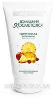 """BelKosmex """"Домашний косметолог"""" Крем-маска мультивитаминная питательная"""