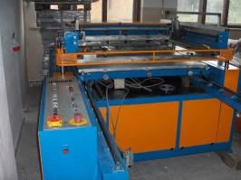 Печатная машина EMM 444 Шелкотрафаретная 1/2 автомат +380504380261