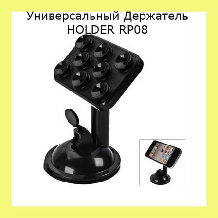 Универсальный Держатель смартфона, навигатора HOLDER RP 08!Акция, фото 2