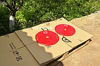 Диски для штанги стальные 2 по 15 кг - 51 мм