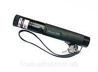 Лазер HYLaser 303 3000mW