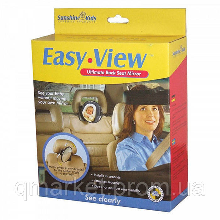 Зеркало для контроля за ребенком в автомобиле Diono Easy Vie - Интернет-магазин «Qmarket» в Одессе