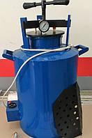 Автоклав электрический для домашнего консервирования на 14 литровых банок