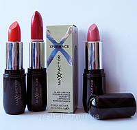 Помада для губ MaxFactor Xperience (Макс Фактор Экспириенс)