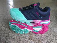 Adidas Marathon TR 15