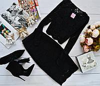 Женский костюм: кофта с длинными рукавами + юбка с набивного гипюра черный