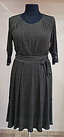Красивое люрексовое платье с поясом и кружевом (Италия)